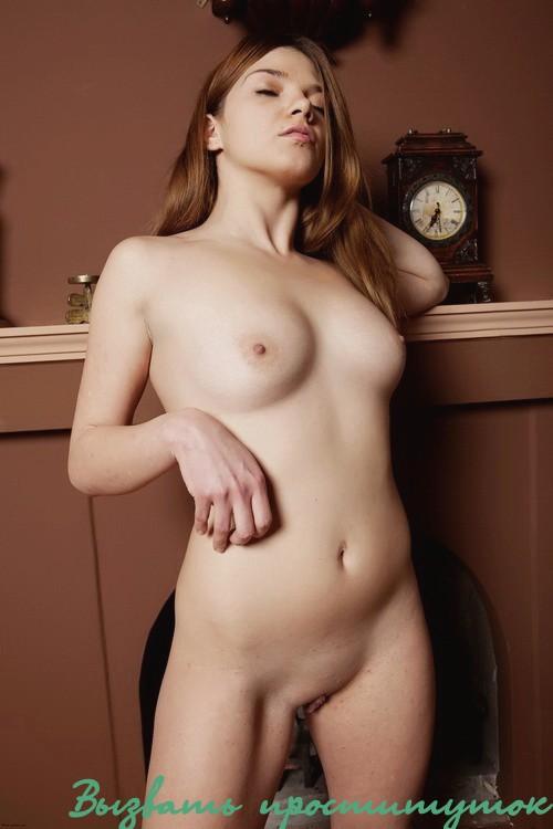 Шерианн, 34 года: г Миргород
