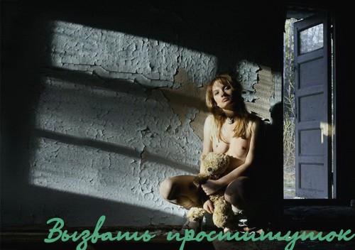 Флорушка, 35 лет: г Балезино