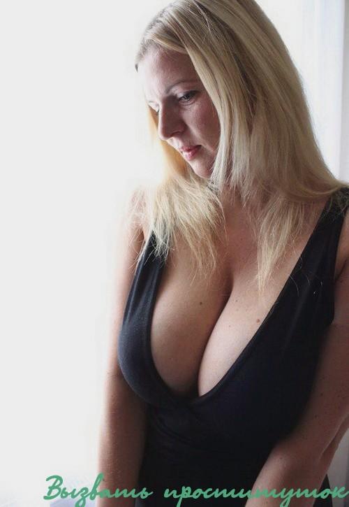 Минни, 28 лет: поза 69