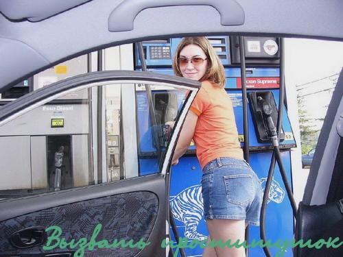 Интим-досуг в Тольятти