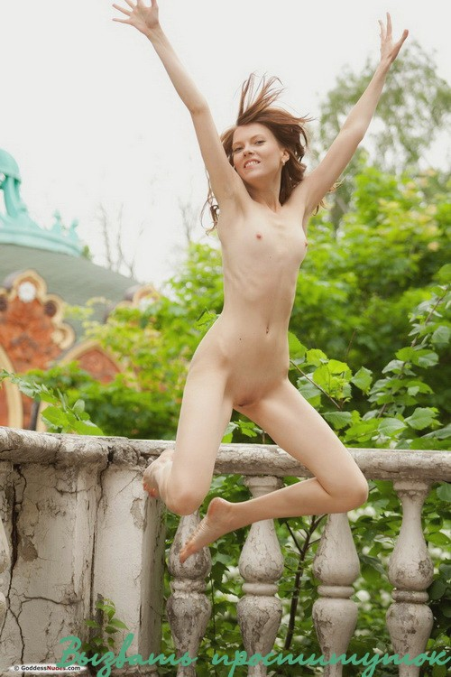 Верица, 25 лет: г Стерлитамак