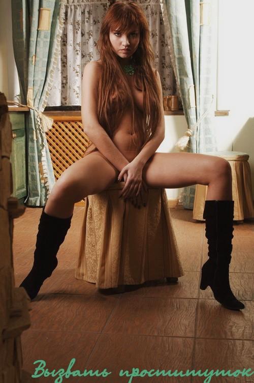 Хочу снять проституку лесбиянок метро курская